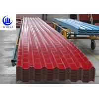 Quality Corrosion Resistance Synthetic Resin Roof Tile Plastic Double Roman Plastic Tile Roof Panels for sale