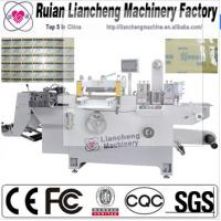 China 21 patents Germany supplier High speed Fully automatic adhesive tape slitting machine on sale