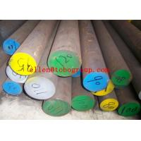 Buy cheap Tobo Group Shanghai Co Ltd Duplex stainless S31254 254smo f44 1.4547 bar astm from wholesalers