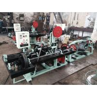 Quality high speed full automatic double Twisted Barbed Wire making Machine for sale