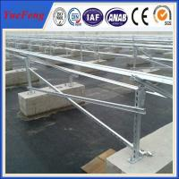 Quality solar cell mounting brackets,ground solar mounts system,ground solar mounting bracket for sale