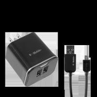 Buy cheap Reliable and low-nose Black /white double usb charger for cellphones from wholesalers