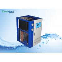 Quality CE Industrial Water Chiller Refrigerated Plastic Water Cooled And Air Cooled Chiller for sale