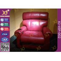 China Elegant Home Cinema Seating Furniture Movie Theater Sofa With Cup Holder on sale