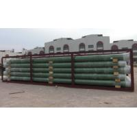Quality FRP pipe for water supply for sale