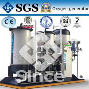 China PSA Industrial Oxygen Generators for Refining , Oxygen Generation Plant on sale