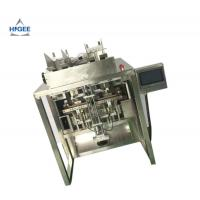 Quality Facial Mask Folding Automated Packing Machine / SS 304 Automatic Sealing Machine for sale