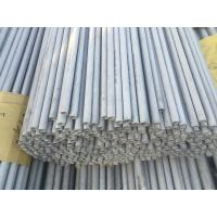 Quality 6 Inch Diameter Industrial Seamless Stainless Steel Pipe For Oil And Gas for sale