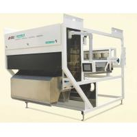 Quality Fully Automatic Ore Color Sorter With Large Selection Range 1 Cm To 5 Cm for sale