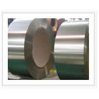 Quality Nickel Silver Strip / Copper Nickel Zinc strips / Zinc Cupronickel Strips for sale