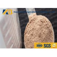 Quality CAS 94350-05-7 Brown Rice Powder Protein Hydrolyzates Rice Bran Feeding Addictive for sale