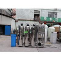 Quality 10T / 20T Per Day Seawater Desalination Equipment Salt Water To Drinking Water for sale