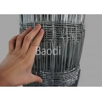 Buy cheap Carbon Iron Woven Wire Fencing Rolls Corrosion And Rust Resistance from wholesalers