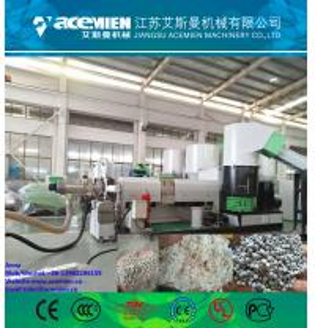Quality hdpe ldpe plastics regranulator / waste plastic granules making recycling machine for sale