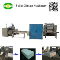 Buy cheap Automatic box draw facial tissue paper machine production line from wholesalers