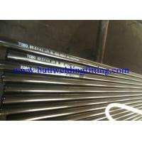 Quality Hot Rolled P12 Ferritic Alloy Seamless Steel Pipes 1 - 80 Mm Thickness for sale