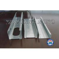 China China gypsum ceiling board/plasterboard on sale