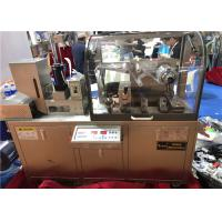 Quality Mini Butter Honey Blister Packing Machine , Blister Card Packaging Machine for sale