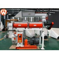 Quality Horse Animal Feed Processing Equipment With Grass Fodder Crusher Cow Goat for sale