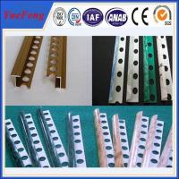 Quality OEM aluminium extrusion profile, high precision aluminum cnc aluminium cnc machine milling for sale