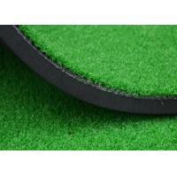 Quality PE Made Professional Artificial Golf Grass / Golf Putting Mat Long Warranty for sale