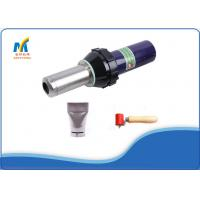 Quality Leister Plastic Welding Gun For Banner Welding Machine 3400 Watt High Power for sale