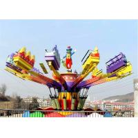 Buy Thrilling FRP Material Fun Park Rides , Amusement Park Jumping Machine at wholesale prices