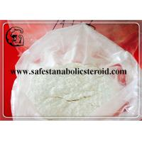 Quality Sildenafil Citrate CAS 171599-83-0  Increase Sexual Power White Powder Viagra for sale
