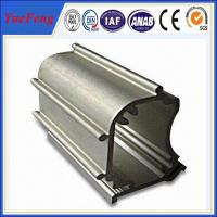 Quality Hot! aluminium industrial extrusion supplier, new design aluminium profile manufacturer for sale