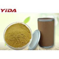 Quality Mexico Plant Damiana Leaf Powder To Enhance The Sexuality Passed By TLC Test for sale