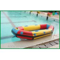 Quality Heat Sealed 3-8 Persons PVC Inflatable Boats Childrens Water Toy Boat for sale