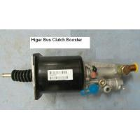 Quality Higer Bus Clutch Booster 16T35-04010 for sale