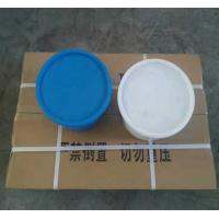 Quality Two Component Polysulfide Joint Sealant Manufacturers for window and door for sale