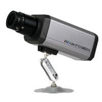 Quality outdoor wireless 3g ip camera for sale