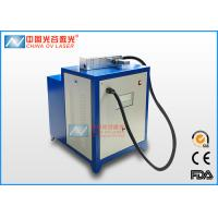 Quality OV Q100 Laser Rust Removal Machine For Electronics Cleaning for sale
