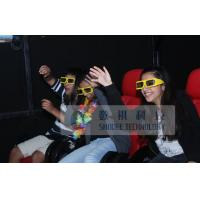 Buy Special Effects Function Movie Theatre Seats / Chairs With Excited Feeling at wholesale prices