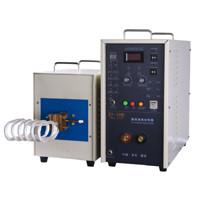 35KW High Frequency Induction Heating Equipment for sale