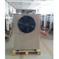 China air source heat pump for heating/cooling and hot water solution on sale