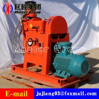 Quality ZLJ650 grouting reinforcement drilling rig machine for sale