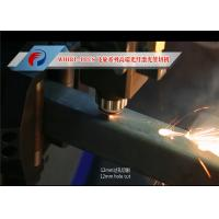 Quality Tube / Pipe Laser CNC Machine Fiber Laser Cutting For Metal for sale