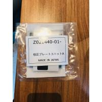Buy cheap Calibration Plate Unit A for QSS 30XX series Z021440-01 Noritsu minilab machine from wholesalers