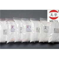 Quality Heat Resistant Materials Heat And Fire Resistant Materials Aluminum Phosphate for sale