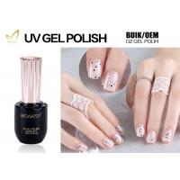 Quality Non Poisonous Silver Glitter Shellac Nail Polish , Gel Soak Off Polish Low Smell for sale