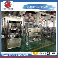 Quality Plastic Pet Bottle Shrink Sleeve Labeling Machine Touch Screen Operation Method for sale