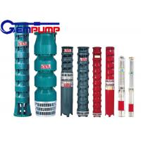 Quality Deep Well Submersible Pump , submersible motor pump 2~500m³/h Flow for sale