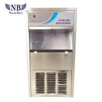 Quality Eating Commercial Grade Ice Machine 220V / 50HZ Power Supply 88KG Weight for sale