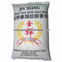 Quality White Large 50kg Woven Polypropylene Bags for Packing Rice Bags 50 x 84 cm for sale