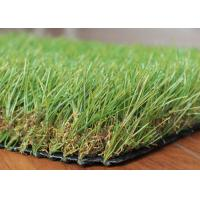 Quality Decorative Landscaping Artificial Grass For Parks And Recreational Areas 40MM for sale