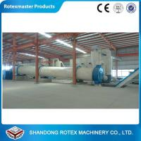 Peat , wood shavings , wood chips rotary drum dryer with CE ISO Approved for sale