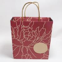 China Light Colored Paper Merchandise Bags Stand Up Kraft Paper Bag Eco Friendly on sale